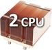 Двупроцесорни