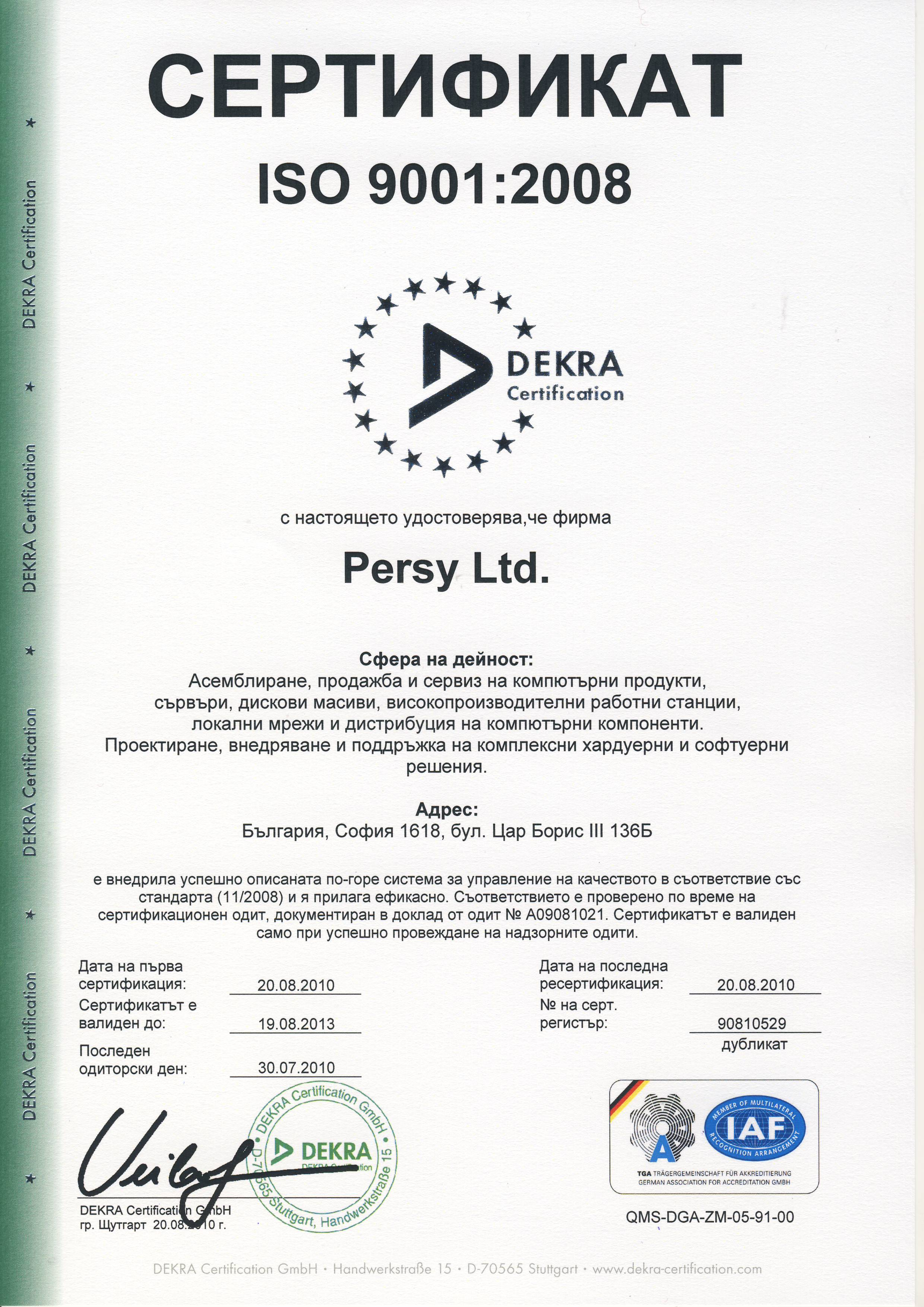 about persy iso 90012008 dekra certificate 1betcityfo Gallery
